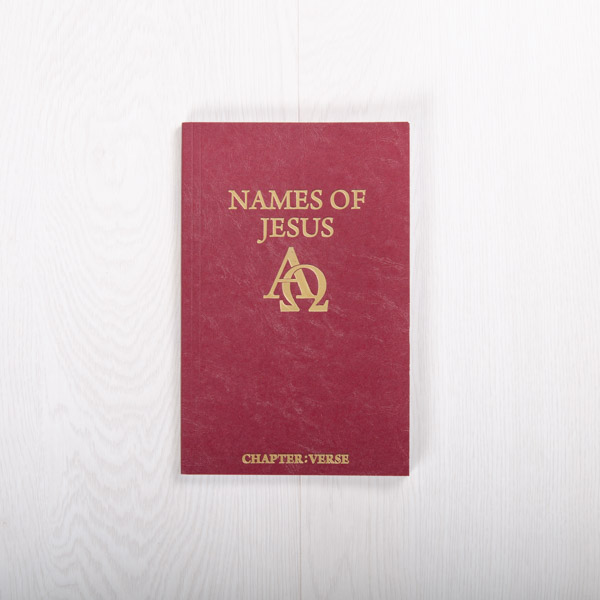 Names of Jesus, paperback by Insight for Living
